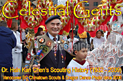 Dr. Hsin Kan Chen, Scouting history Vancouver BC 1932-2009