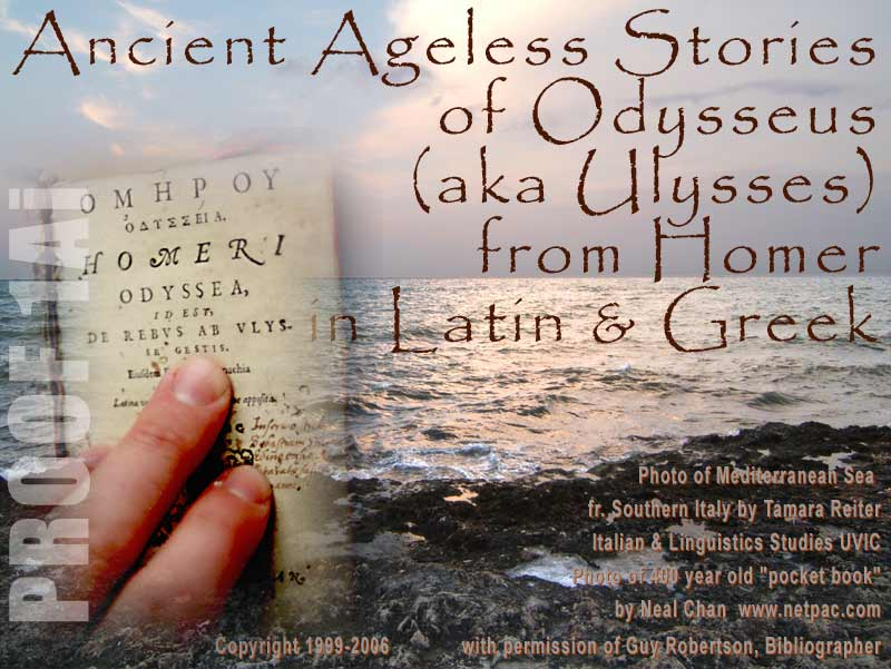 Provenace of this photo collage includes photo of Guy Robertson, MLS  hand examination of an aprox 400 year old Greek-Latin translation of Homer's Oddysseus with backdrop photo of Mediterraean Sea from the boot of Italy from Tamara Reiter, Italian studies student at the University of Victoria